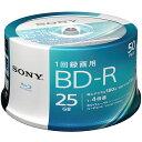 ソニー 50BNR1VJPP4 録画・録音用 BD-R 25GB 一回(追記)録画 プリンタブル 4倍速 50枚