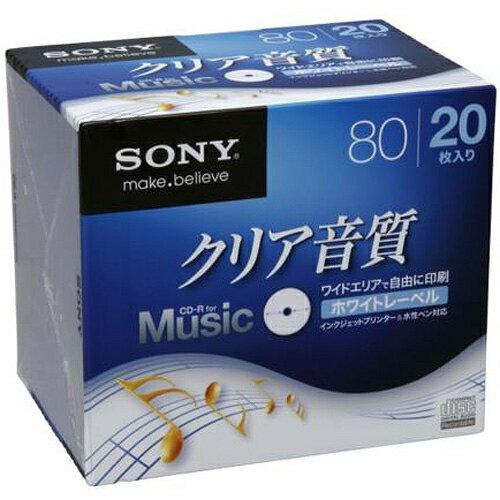 ソニー 20CRM80HPWS 音楽用 CD-R 一回(追記)録音 プリンタブル 20枚