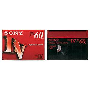 ソニー 5DVM60R3 ミニDVカセット 60分 5本 ICメモリーなし
