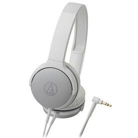 オーディオテクニカ ATH-AR1 WH(シルバーホワイト) Sound Reality ポータブルヘッドホン