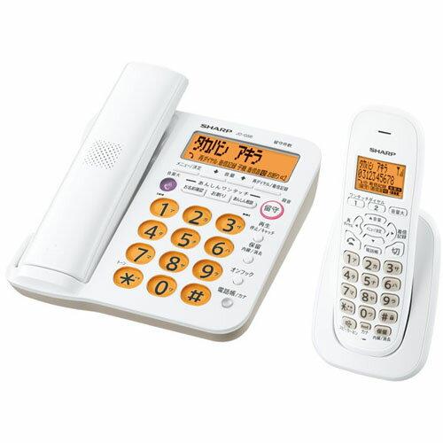 シャープ JD-G56CL(ホワイト) デジタルコードレス電話機 子機1台