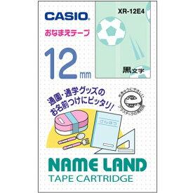 CASIO XR-12 E4 おなまえテープ(4m) 黒文字/サッカーボール 12mm