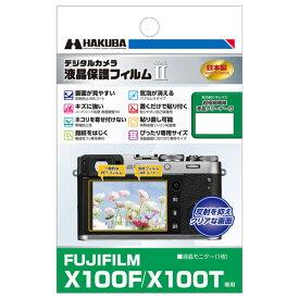 ハクバ FUJIFILM X100F/X100T 専用 液晶保護フィルム MarkII