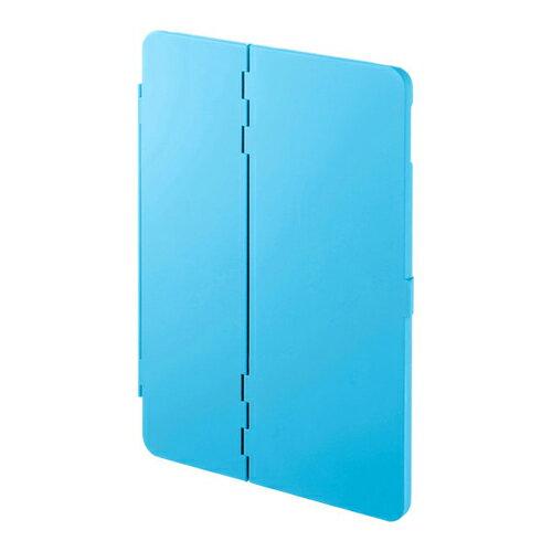 サンワサプライ PDA-IPAD1004BL iPad 9.7インチ ハードケース(スタンドタイプ・青)