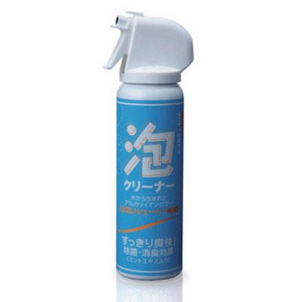 IZUMI SF-02 水洗いシェーバー専用クリーニングフォーム