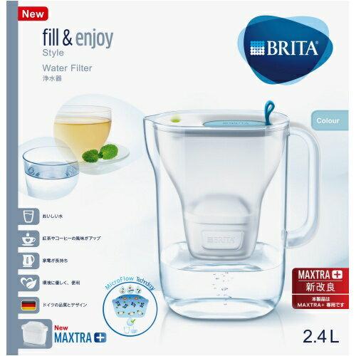 ブリタ フィル&エンジョイ スタイル マクストラプラス浄水器 カートリッジ1個付 1.4L(ブルー)