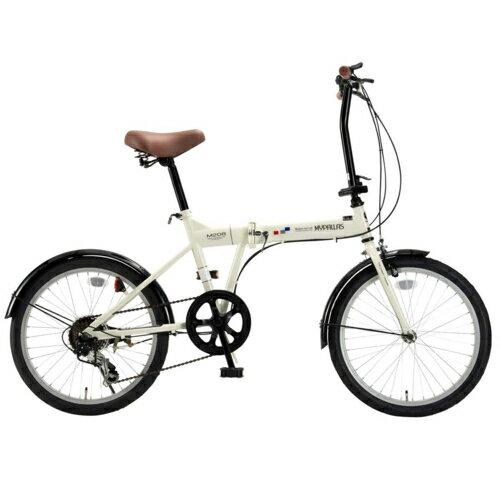 マイパラス M-208IV(アイボリー) 折畳自転車20・6SP
