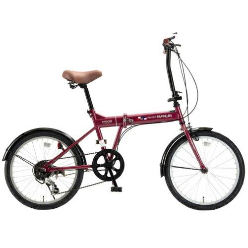 マイパラス M-208RO(ルージュ) 折畳自転車20・6SP