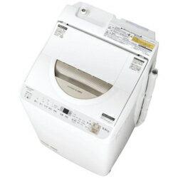 【設置】シャープ ES-TX5B-N(ゴールド) 縦型洗濯乾燥機 上開き 洗濯5.5kg/乾燥3.5kg