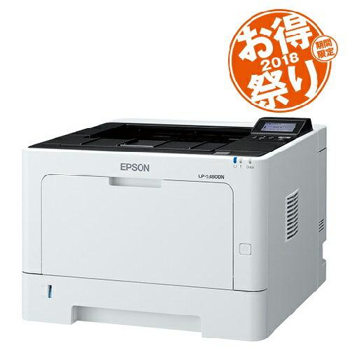 エプソン LP-S38DNC9 モノクロページプリンター A4対応 お得祭り2018