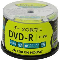 GREEN HOUSE GH-DVDRDB50 データ用 DVD-R 4.7GB 一回(追記) 記録 プリンタブル 16倍速 50枚