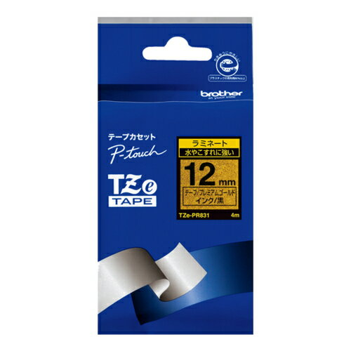 ブラザー TZe-PR831 ピータッチ おしゃれテープ 黒文字/プレミアムゴールド 12mm
