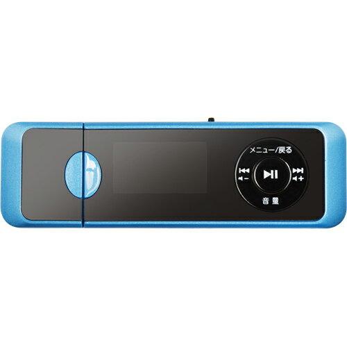 GREEN HOUSE GH-YMPD16-BL(ブルー) MP3プレーヤー 録音機能付き 16GB