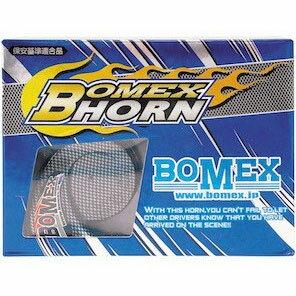 BOMEX YP789-A ボメックスホーン カーボン