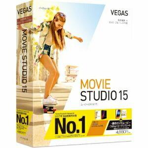 ソースネクスト VEGAS Movie Studio 15