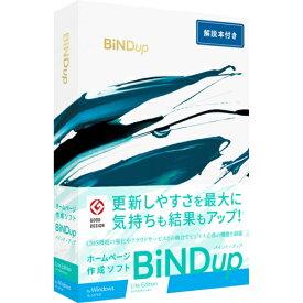 デジタルステージ BiNDup Lite Edition Windows 解説本付き 限定パッケージ DSP-09406