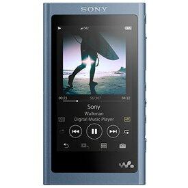【長期保証付】ソニー NW-A55-L(ムーンリットブルー) ウォークマン 16GB