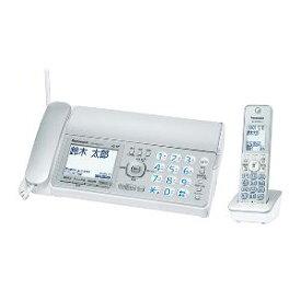 【長期保証付】パナソニック KX-PZ310DL-S(シルバー) おたっくす デジタルコードレス普通紙ファクス 子機1台付