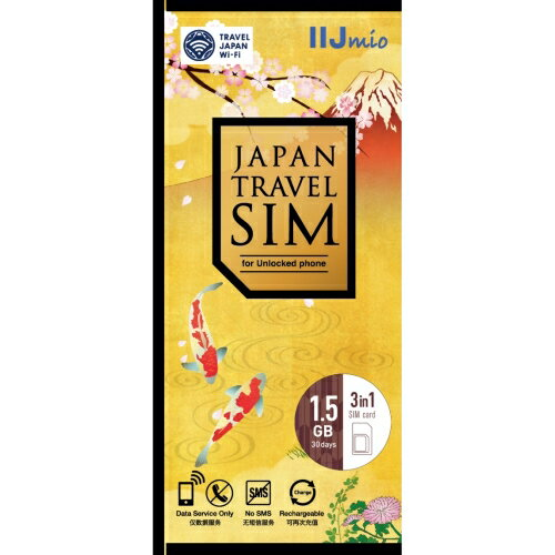 IIJ Japan Travel SIM 1.5GB(Type I) マルチSIM IM-B256