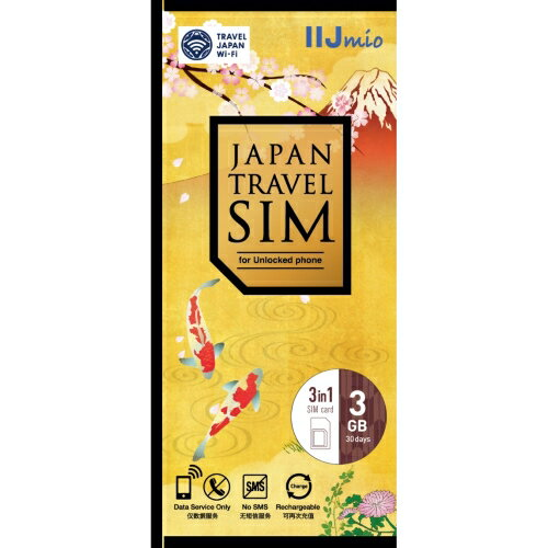 IIJ Japan Travel SIM 3GB(Type I) マルチSIM IM-B257