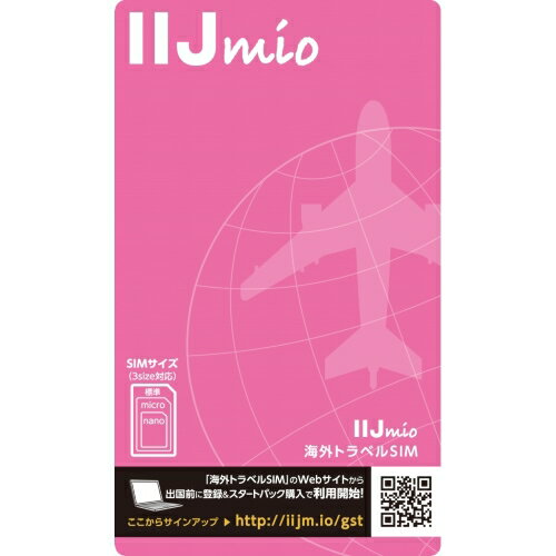 IIJ IIJmio海外トラベルSIM マルチSIM IM-L006