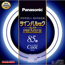パナソニック FHD85ECWL ツインパルックプレミア 85形 クール色