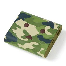 cheero CHE-097-CA cheero Power Plus DANBOARD version 13400mAh PD -Camouflage-