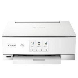 CANON PIXUS(ピクサス) TS8330WH(ホワイト) インクジェット複合機 A4対応