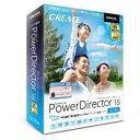CyberLink PowerDirector 18 Ultra 通常版