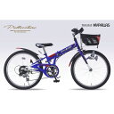 マイパラス M-822F BL(ブルー) 折畳ジュニア マウンテンバイク 22インチ 6SP CI-DECK