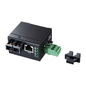 サンワサプライ LAN-NFC241 産業用光メディアコンバータ