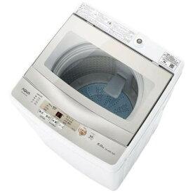 アクア AQW-GS50H-W(ホワイト) 全自動洗濯機 上開き 洗濯5kg
