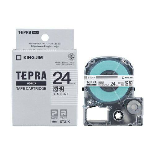 キングジム テプラPRO 透明ラベル 透明 黒文字 24mm ST24K