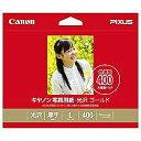 CANON GL-101L400 写真用紙 光沢 ゴールド L判 400枚