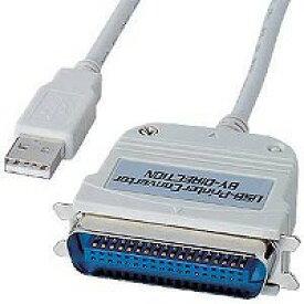 サンワサプライ USB-CVPR5 プリンターコンバーターケーブル 5m