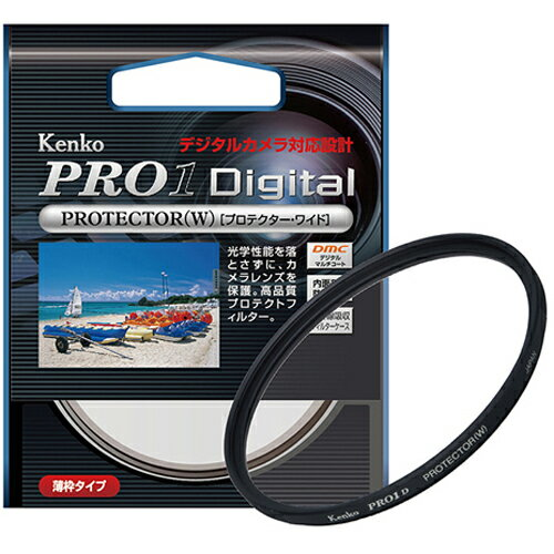 ケンコー 67S PRO1D プロテクター 67mm