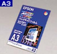 エプソン MJA3SP4 スーパーファイン専用バックライトフィルム A3 10枚