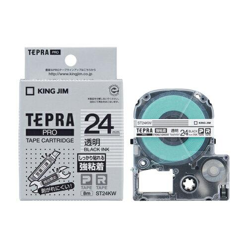 キングジム テプラPRO 強粘着ラベル 透明 黒文字 24mm ST24KW