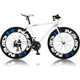 canover NAIAD クロスバイク CAC-023 700×28C シマノ21段変速 ホワイト