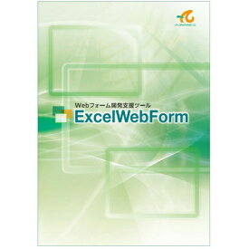 アドバンスソフトウェア ExcelWebForm