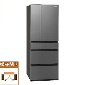 【標準設置料金込】【送料無料】パナソニック Panasonic NR-F607WPX-H(ミスティスチールグレー(フロスト加工) ) 6ドア冷蔵庫 観音開き 600L NRF607WPXH[代引・リボ・分割・ボーナス払い不可]