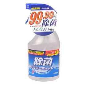 【おひとり様1点限り】友和 ティポス 除菌アルコールスプレー 減容ボトル本体