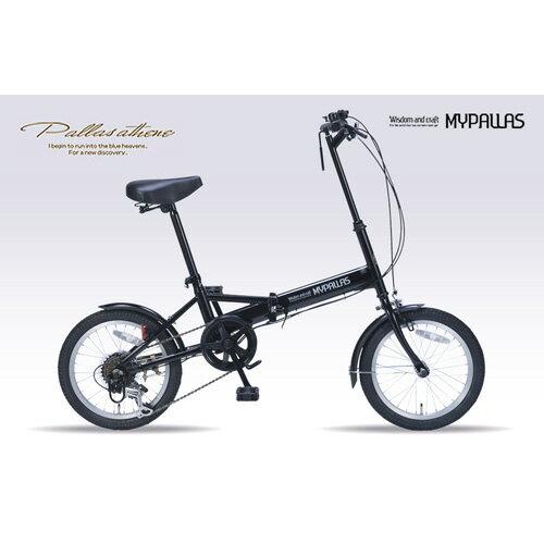 マイパラス 折畳自転車 16インチ M-102-BK ブラック