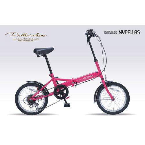 マイパラス 折畳自転車 16インチ M-102-P ピンク