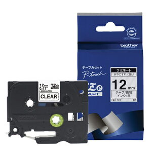 ブラザー ピータッチ ラミネートテープ 透明ラベル TZe-131 ...