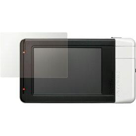 キングジム DNP5 ピットレック専用保護フィルム 低反射タイプ