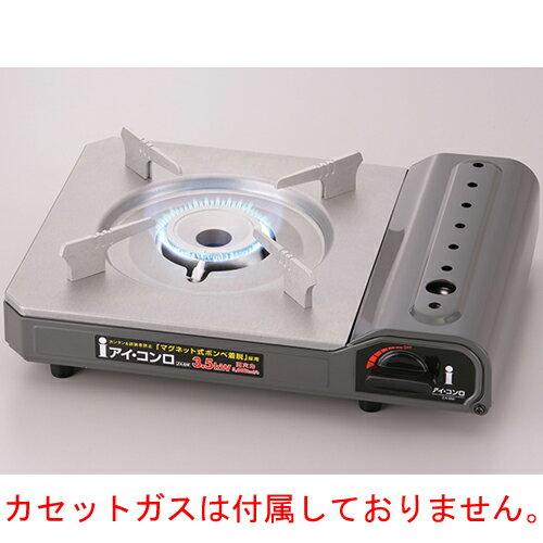 イワタニ ZA-8M アイ・コンロ カセットコンロ