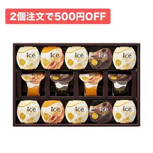 <もったいないSALE・訳あり>中島大祥堂 ひととえ 凍らせて食べるアイスデザート IFA-30 賞味期限:2021/5/10まで ギフト 対応不可