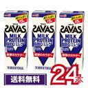 明治 SAVAS ザバス MILK PROTEIN 脂肪0 ミルク風味 200ml×24本 ミルクプロテイン15g 送料無料 増税前 最安値に挑戦