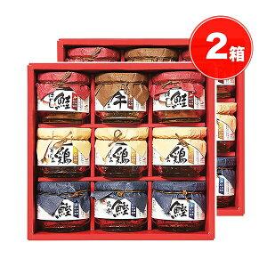 【アウトレット 2箱】マルハニチロ 瓶詰詰合せ ABZ-50×2箱 送料無料 送料無料